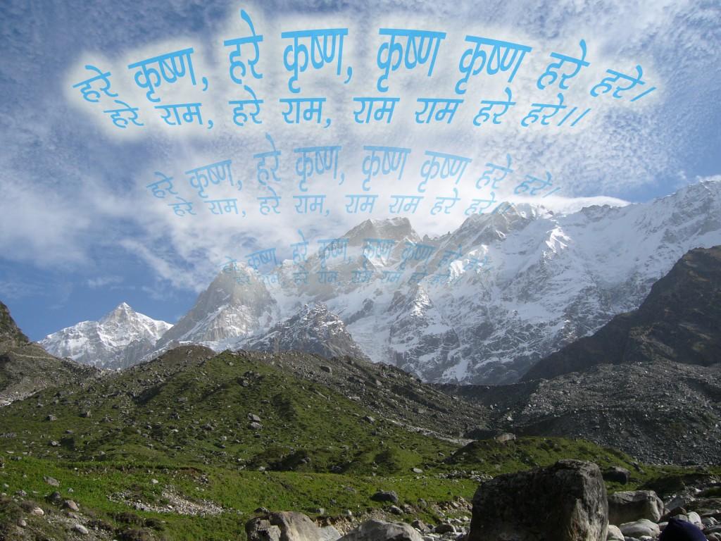 Trekking Kedarnath to Chamusi 007 copy
