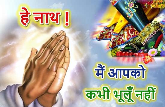 pray-to-krishna-fw