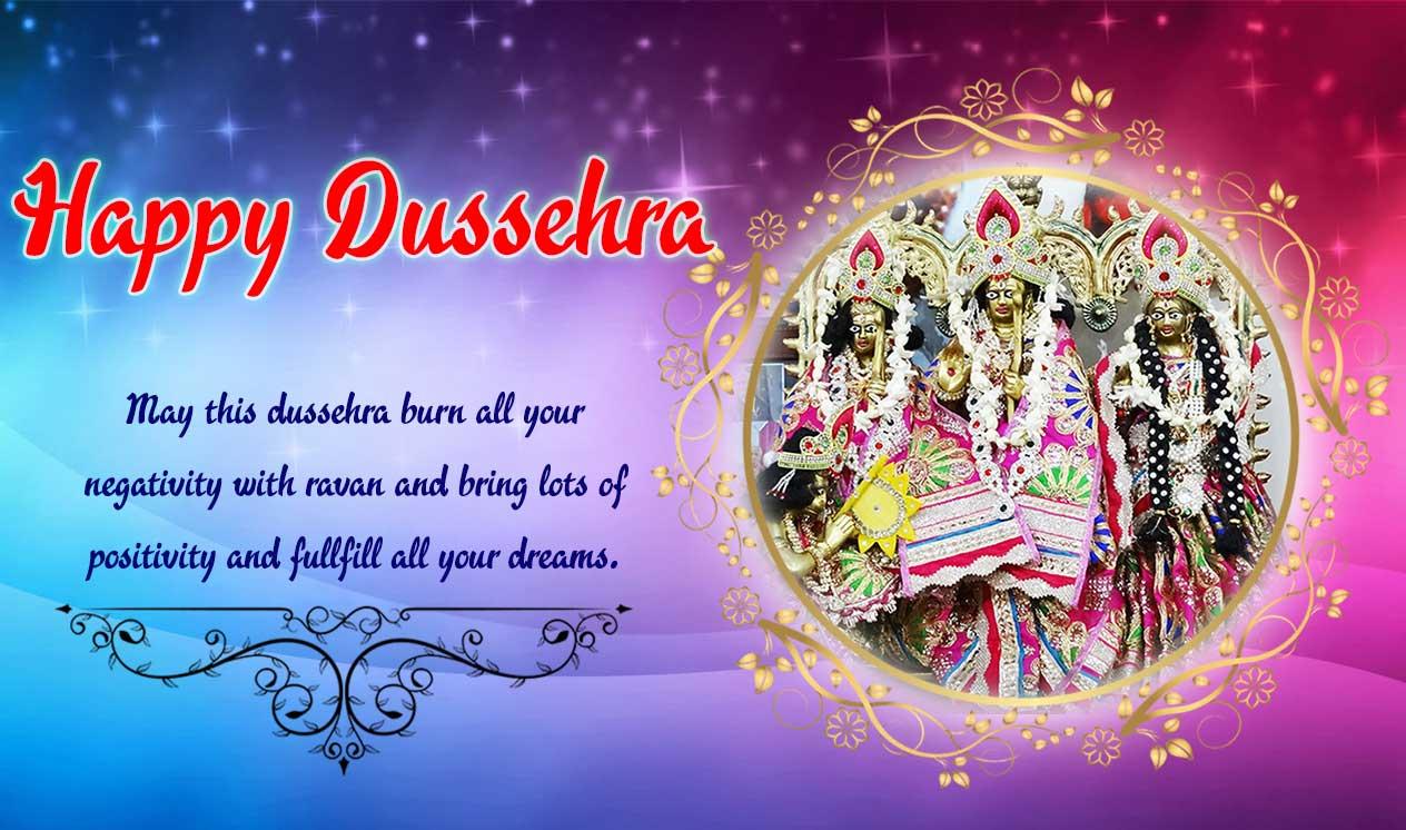 Dussehra- Victory Of Good Over Evil – Spiritual Awareness