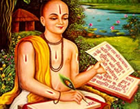 Life History of Goswami Tulsidas